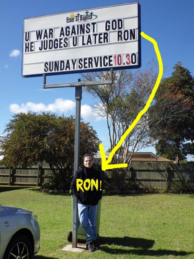 Ron Eiser Street